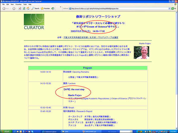 screenshot (72KB) : Figure 14 : Figure 14: How to write 'Cream of Science' in Japanese?