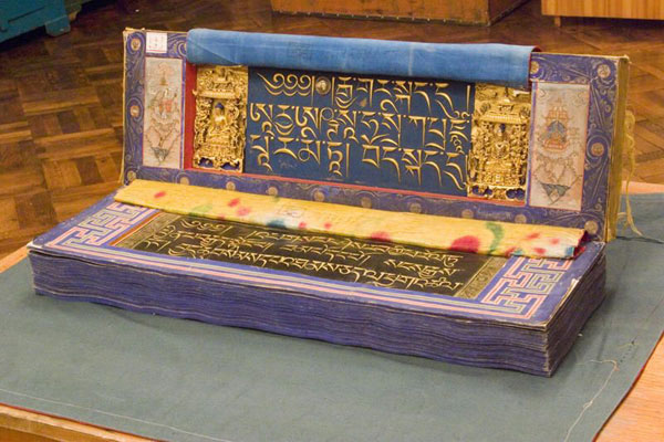 photo (74KB) : The Sanduin Jud, one of the precious sutras in the NLM