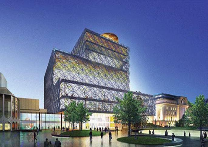 photo (85KB) : Figure 1 : Library of Birmingham Design