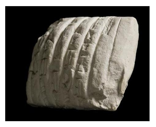screenshot (28KB): Figure 6: Cuneiform tablet (Ur-III, Babylon, ca. 2000 BC): stills of rotating .mov file