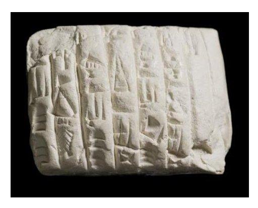 screenshot (31KB): Figure 6: Cuneiform tablet: stills of rotating .mov file