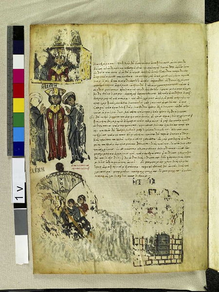 Figure 1: Venetus A, folio 1-verso, retrieved from the HMT's Image-service