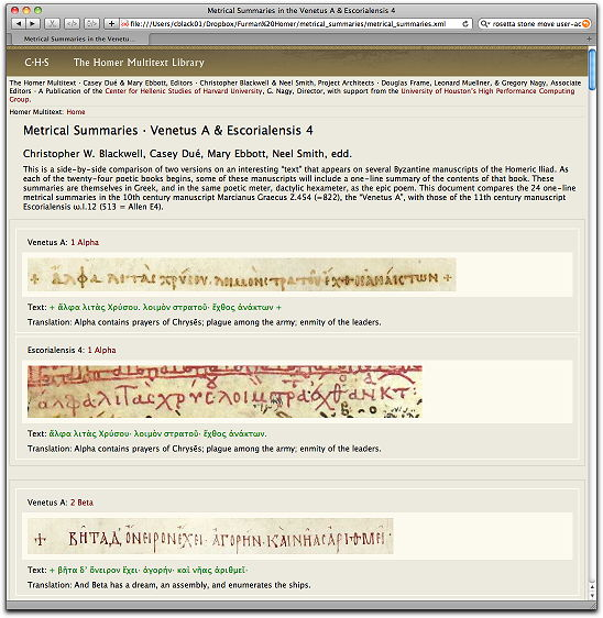 Figure 8: The XML commentary transformed, with citations to images resolved into quotations
