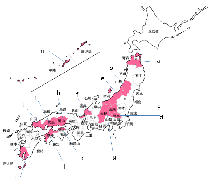 Figure 1: Regional shared repositories in Japan (2012)